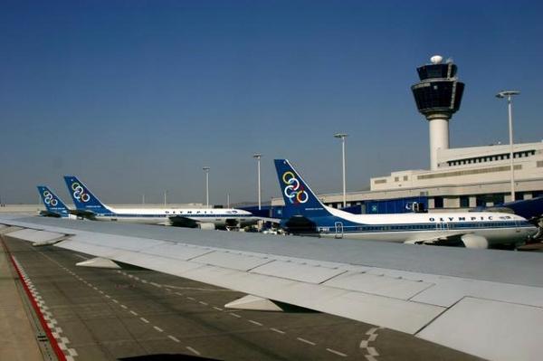 Hoteles En El Aeropuerto De Atenas